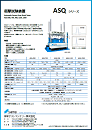 Shock Test Machine ASQ series