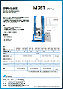Shock Test Machine MDST series